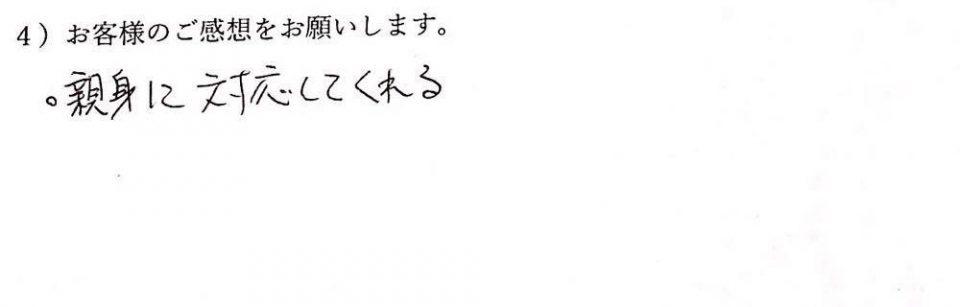 お客様の声・ご感想:コロッケ専門店クロケッタ(Crocchetta)